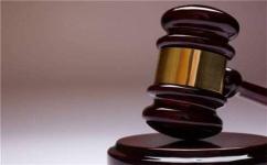 合法抵押房产拍卖流程怎么走...