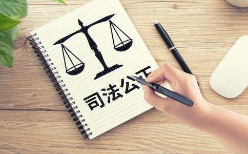 单位合同诈骗罪的构成条件是什么