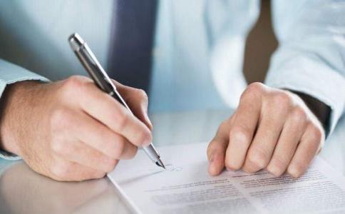 保证合同生效条件是什么
