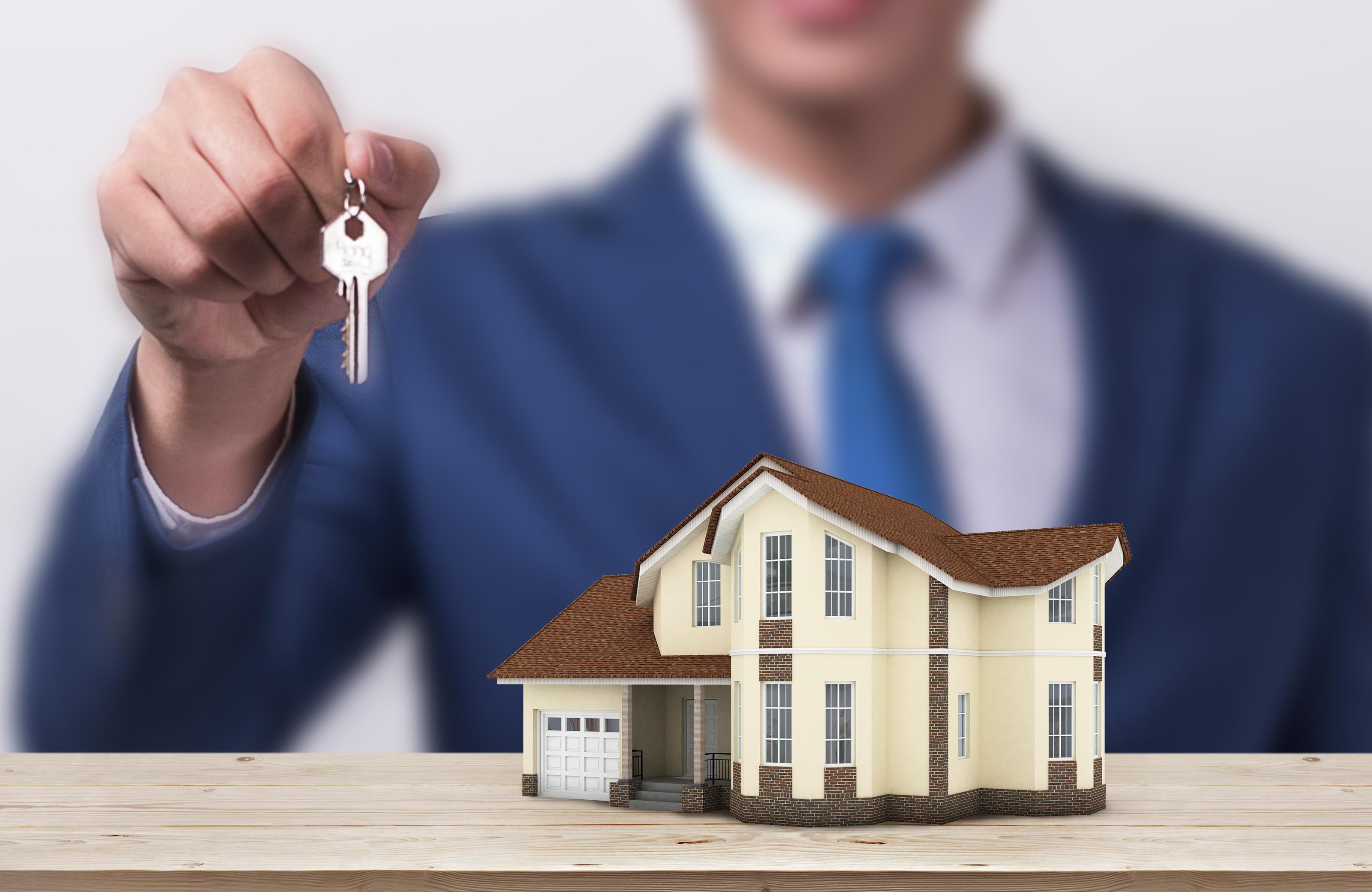 房屋买卖合同的格式是怎么样的