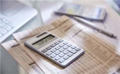 住房公积金贷款申请条件是什么...