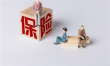 2019交强险赔偿计算标准