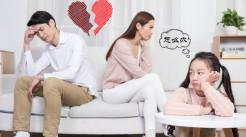 未進行結婚登記如何辦理離婚手續呢...