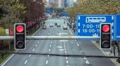 交通事故鑒定期限是怎么計算的...