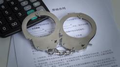 合同诈骗罪立案标准是什么...