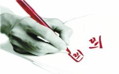 合同承诺的构成要件有哪些...