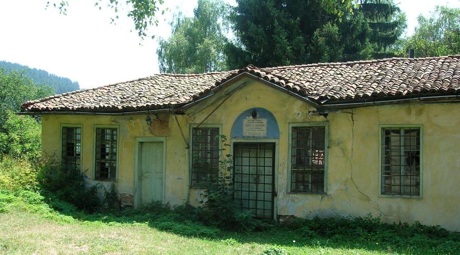 农村房屋买卖协议书是怎么样的