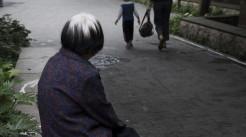 最新养老保险要交多少年...