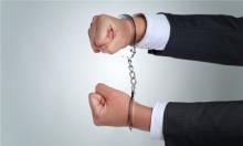 侵犯商业秘密罪的立案标准是什么