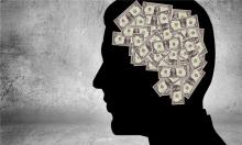 债权信托收益权转让的流程是怎么样的
