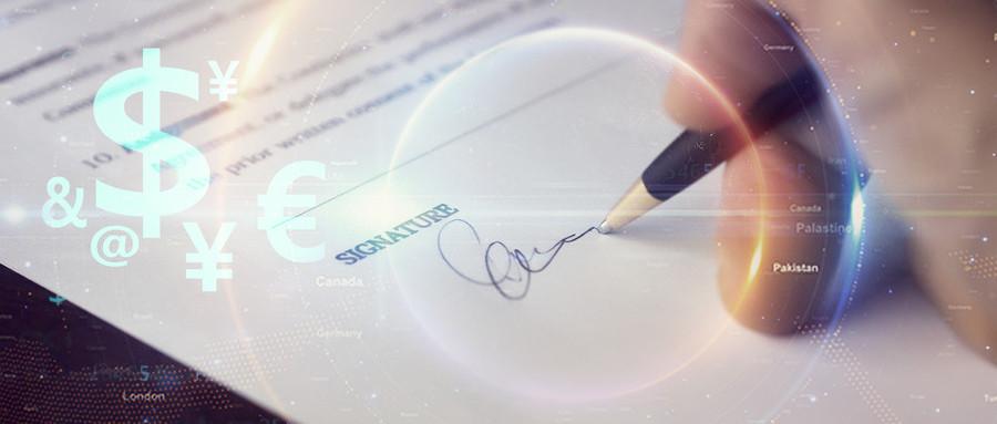 没有授权委托书代签合同是否有效