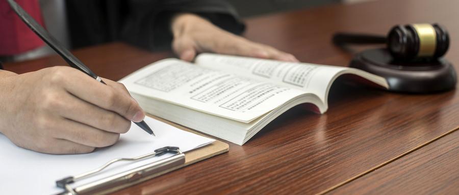 个人申请专利的条件有哪些