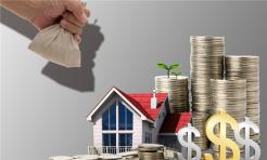 如果公积金断了住房贷款怎么办...