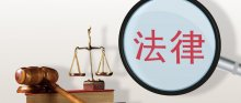 2019犯罪集团的法律规定是什么