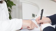 工伤复发休假手续以及具体的规定是什么