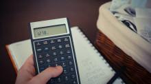 消费税征收范围及税率是怎么样的