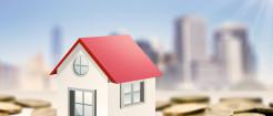 2019房屋買賣稅費是怎么算的...