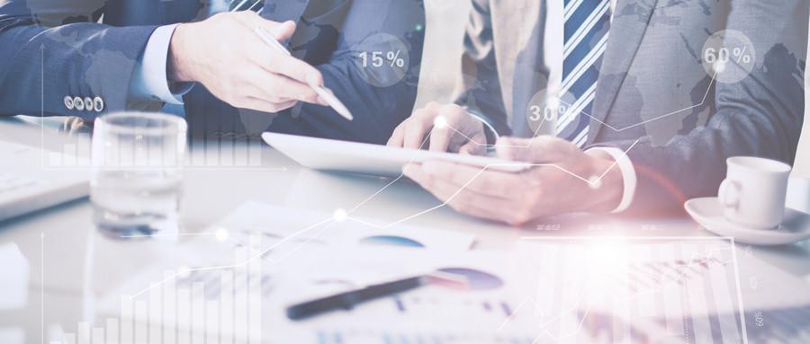上市公司并购重组的流程是怎么规定的