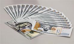 经济补偿金支付标准规定有哪些...