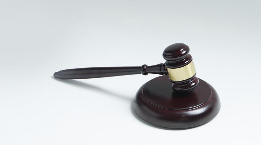 20年后打老师开庭,寻衅滋事罪的构成要件是什么