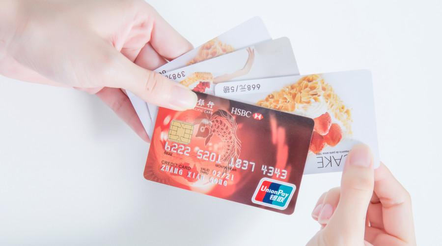 夫妻共同债务怎么承担