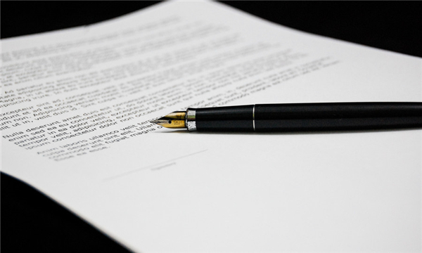 确认劳动关系仲裁申请书模板
