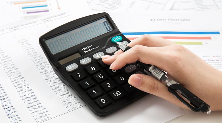 企业所得税的计税依据是什么
