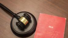 刑事自诉人依法享有的诉讼权利包括哪些