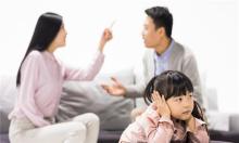 有孩子離婚程序有哪些