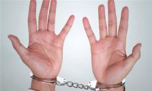 拘役和管制的区别是什么