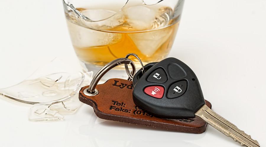 酒驾肇事怎么处罚