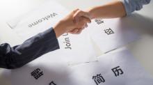 商铺解除租赁合同协议书