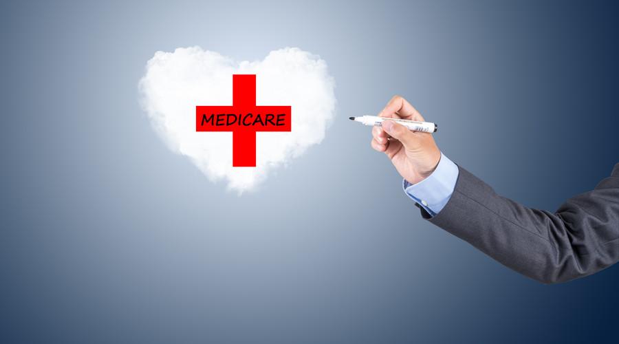 個人醫療保險基數是多少