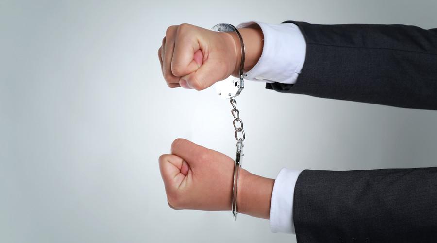 侵犯商业秘密罪如何处罚