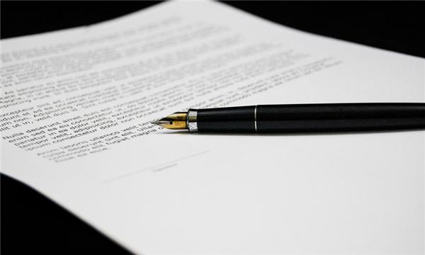 房屋租赁纠纷和解协议是怎样