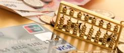 股权继承公证收费标准是怎样...