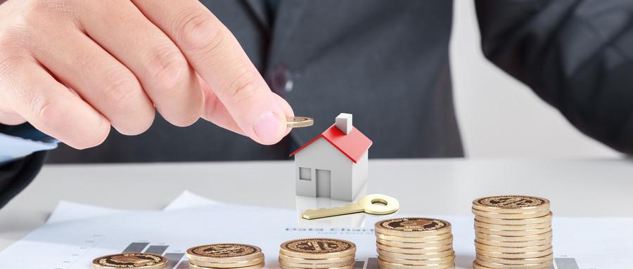 亲属房产赠与过户费用