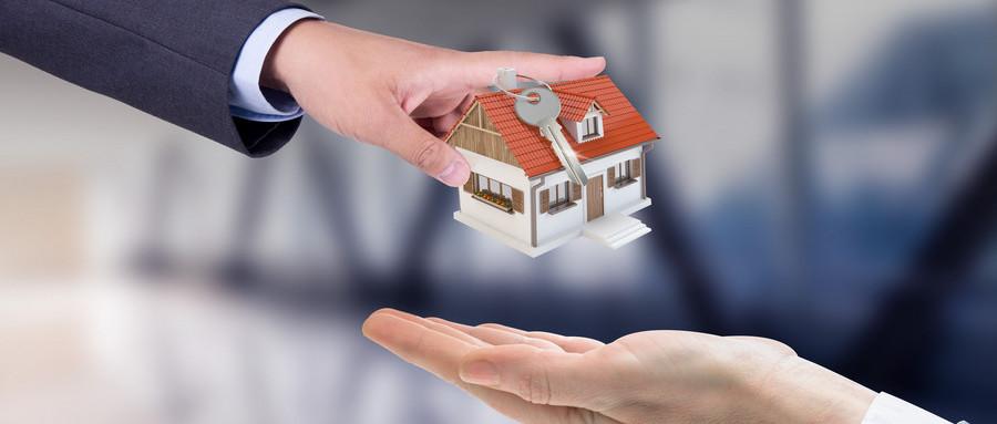 2019年房屋交易税费最新政策是什么