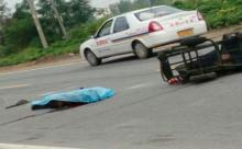 2019廣州交通事故人身損害標準是多少