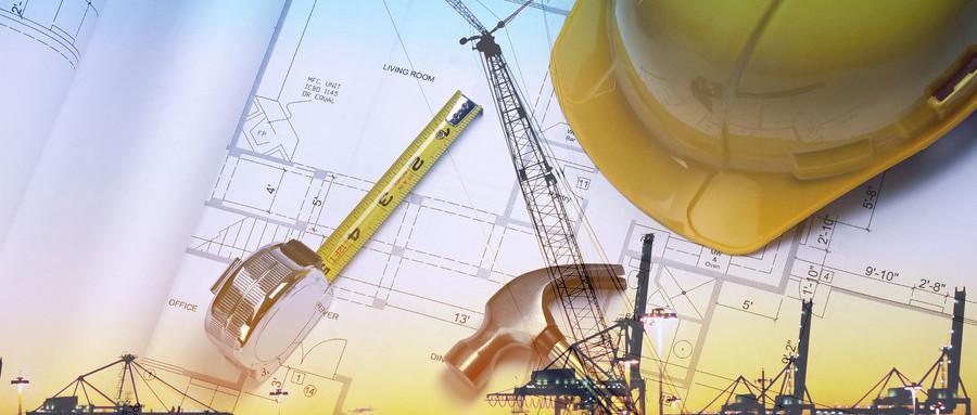 建筑工程发包方式有哪些