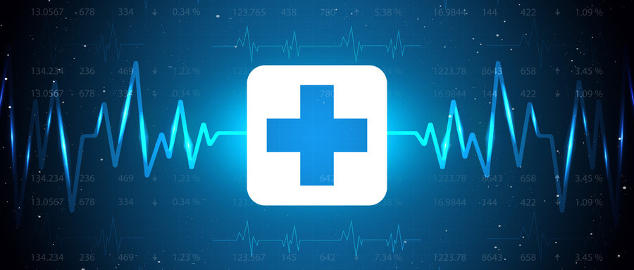 医疗合同和委托合同有什么不同