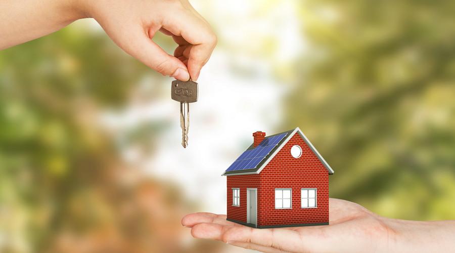 房屋买卖税费怎么计算