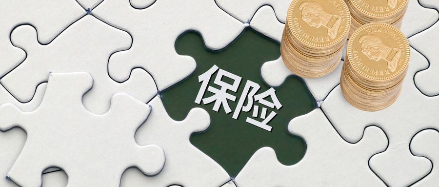 職工養老保險個人繳費標準是什么