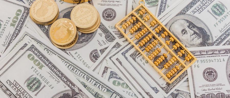 误工费是怎么赔偿的?一般计算方法是怎样的