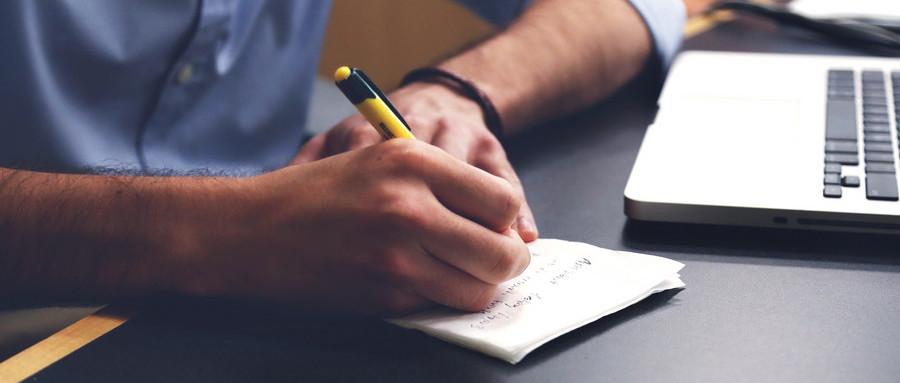 护理费个人申请怎么写