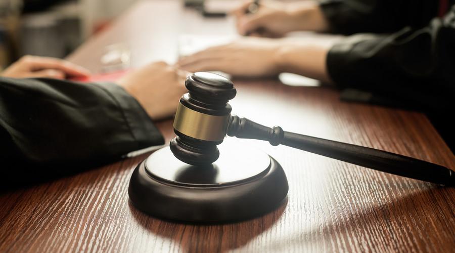 单方诉讼离婚撒诉程序是什么