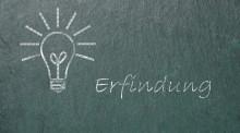 转让专利使用权属于什么收入