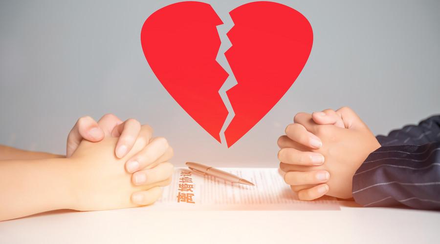 离婚登记处和结婚登记处是哪个部门