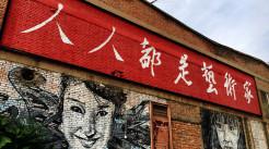 2019北京二套房怎么认定...