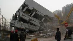 建筑工程安全事故界定...